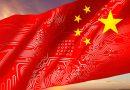 保護中: 中国仮想通貨業界のボスの本が無料で公開されているサイト(必要交換コイン数1)