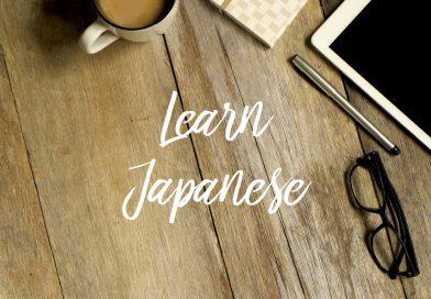 保護中: 情報発信に役立つ様々な日本語表現が学べる時点(必要交換コイン数1)