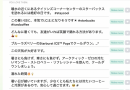 保護中: アド広告などのマーケティング用のコピーを一瞬で量産できる日本語対応のゴーストライターツール(必要交換コイン数1)